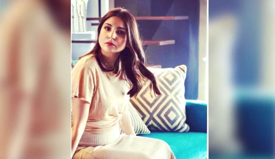 anushka sharma new pic- India TV Hindi