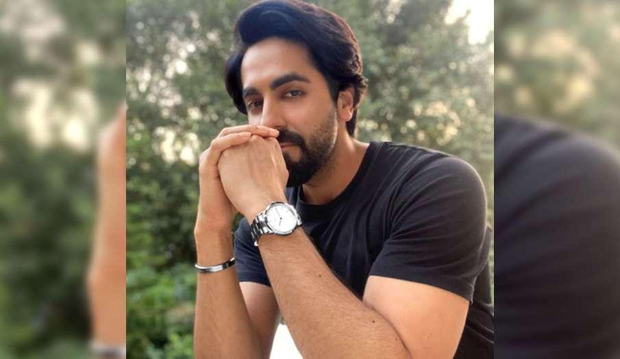 ayushmann khurrana- India TV Hindi