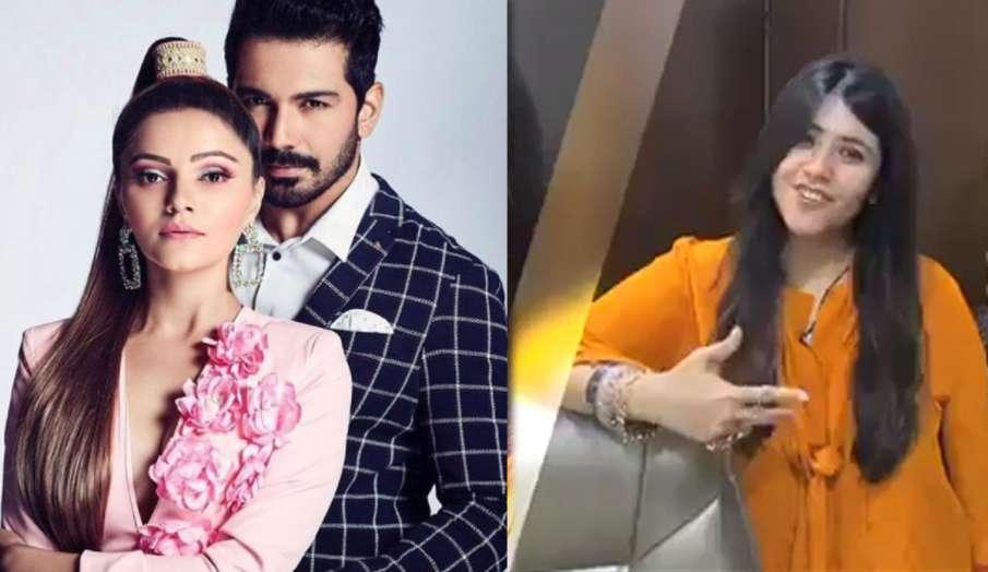 bigg boss 14 promo- India TV Hindi