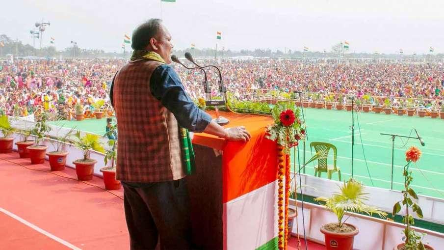 Biswajit Daimary, Biswajit Daimary Bodoland People Front, Bodoland People Front- India TV Hindi