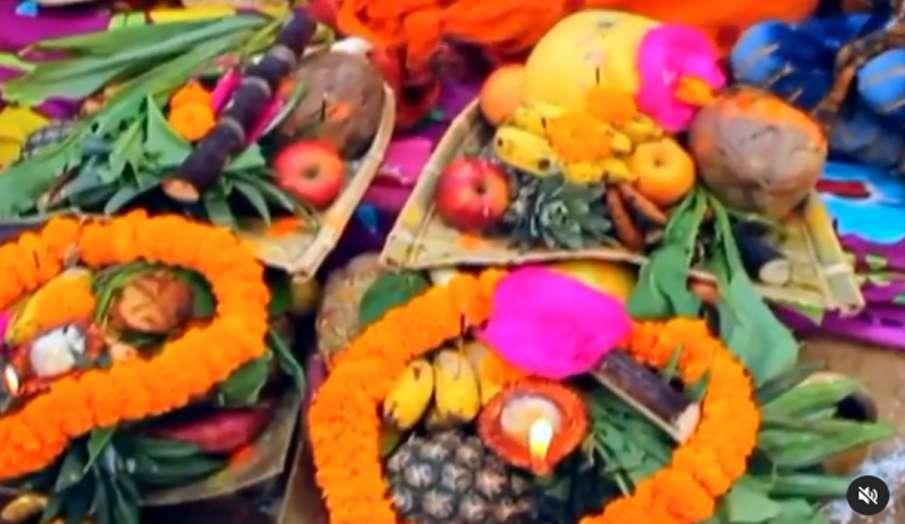 Chhath 2020: रखने जा रही हैं पहली बार छठ पूजा का व्रत तो जान लें पूरी पूजन सामग्री- India TV Hindi