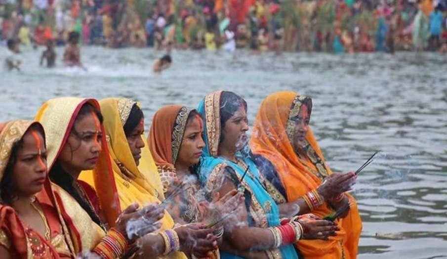 Chhath Puja 2020: छठ पूजा में सूर्यदेव को पहला अर्घ्य दिया जाएगा आज, जानें मुहूर्त, पूजा विधि और कथा- India TV Hindi