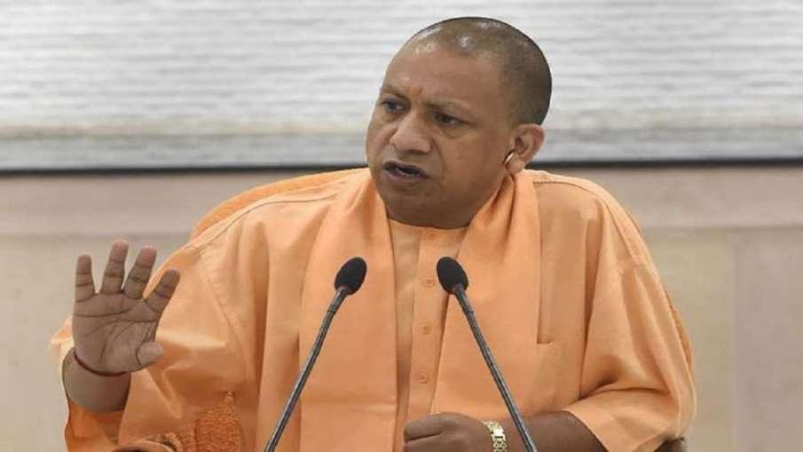 Ten language laboratories to be established in UP Yogi...- India TV Hindi