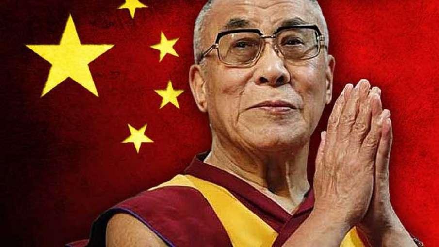 dalai lama- India TV Hindi