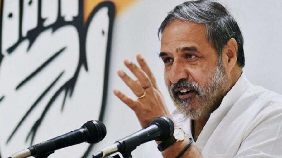Anand Sharma regrets his 'mistake' after praising PM Modi । पीएम मोदी की तारीफ करने के बाद अपनी 'गलत- India TV Hindi