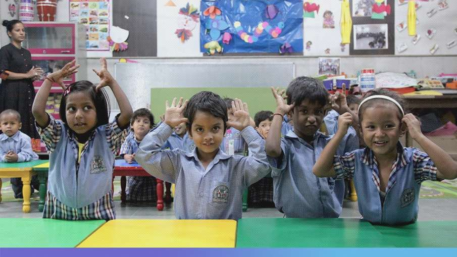 Harvard University praised Delhi's Happiness Kurikulam, got international recognition - India TV Hindi