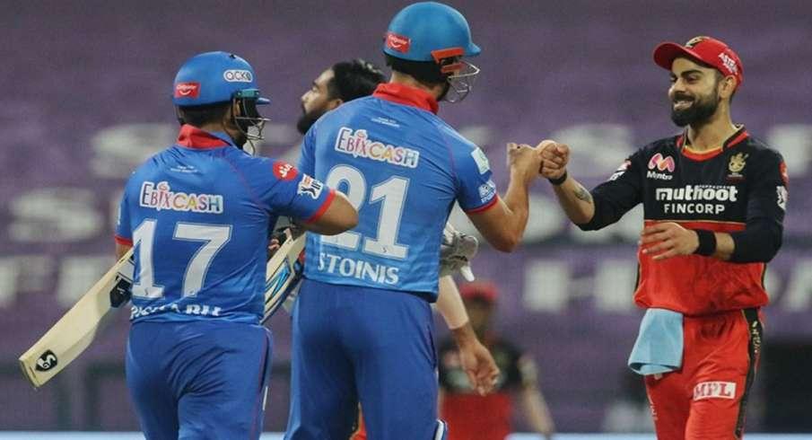 IPL 2020, RCB vs DC, Delhi Capitals, playoff, RCB, cricket, sports - India TV Hindi
