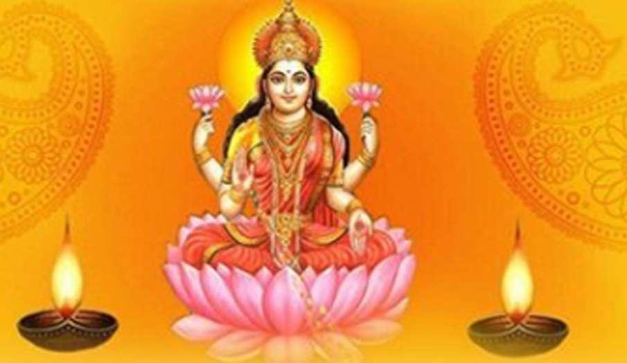 धनतेरस के दिन सोना चांदी के साथ साथ खरीदें ये चीज, इससे जुड़ा है मां लक्ष्मी का संबंध- India TV Hindi
