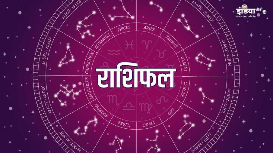 Horoscope 30 November - India TV Hindi