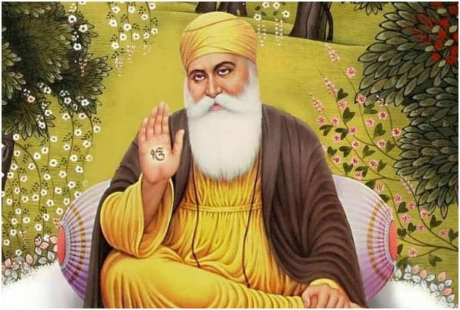 Guru Nanak Jayanti- India TV Hindi