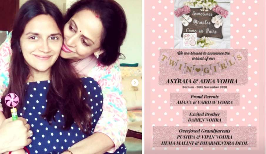 Hema Malinis becomes grandmother again- India TV Hindi