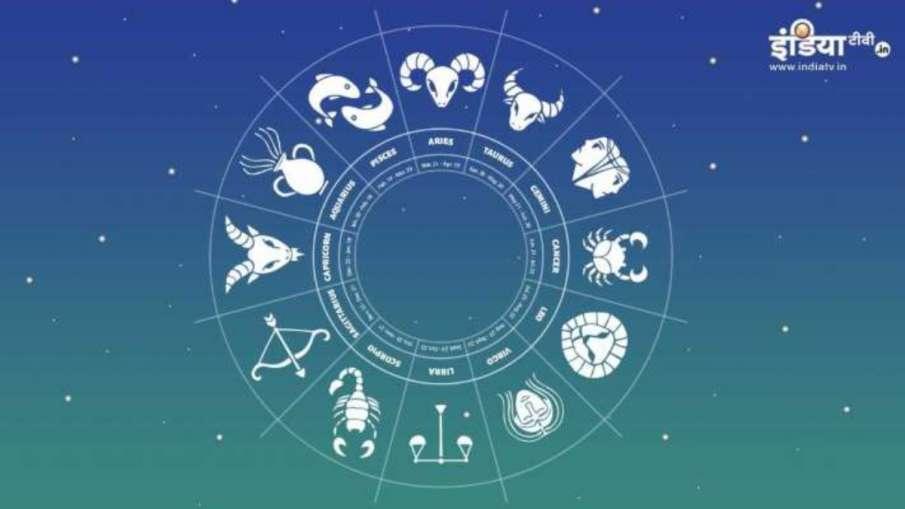 Horoscope 24 November 2020 - India TV Hindi