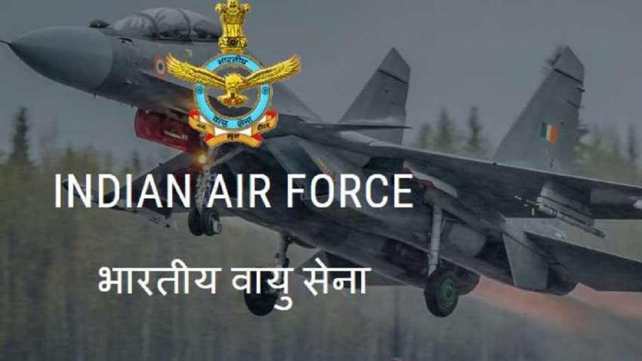 भारतीय वायुसेना- India TV Hindi