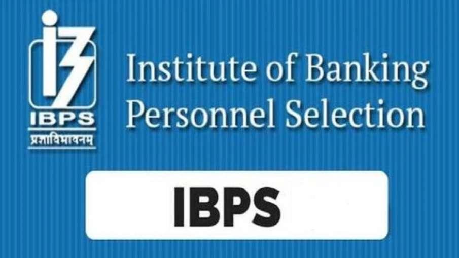 IBPS की वेबसाइट पर अभी...- India TV Hindi