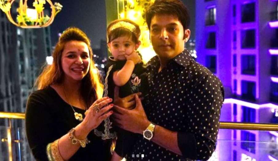 Kapil Sharma to become father again- India TV Hindi