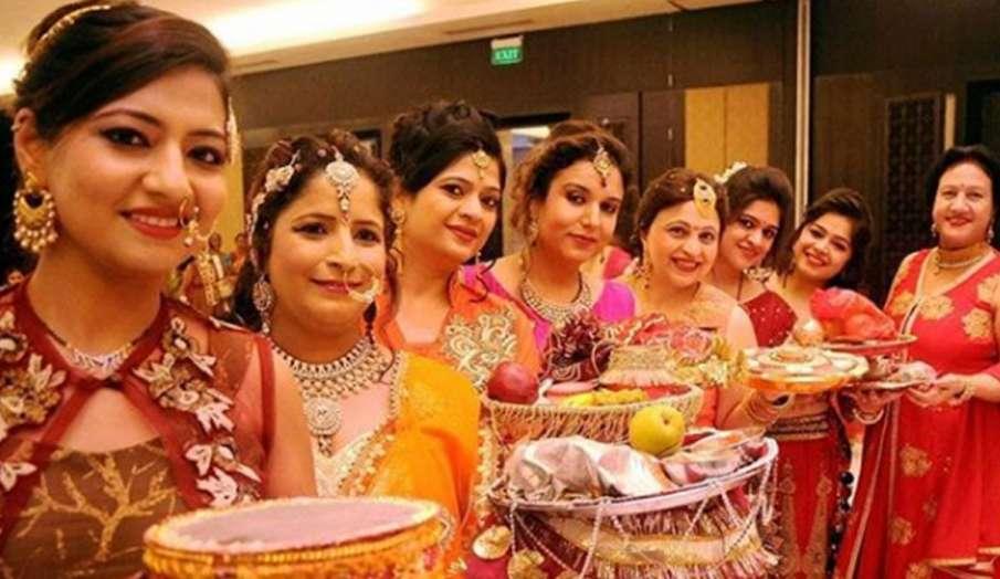 Karwa Chauth 2020: मैरिड लाइफ में हमेशा बनी रहें खुशियां तो करवा चौथ पर जरूर करें ये खास उपाय- India TV Hindi