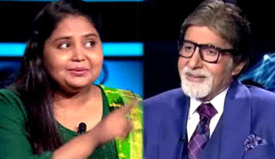 kaun banega crorepati 12 rekha rani- India TV Hindi