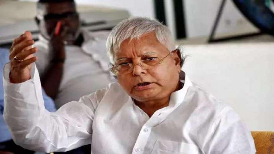 'अब्सेंट हो जाओ' बिहार में स्पीकर के चुनाव से पहले लालू का विधायक को फोन!- India TV Hindi