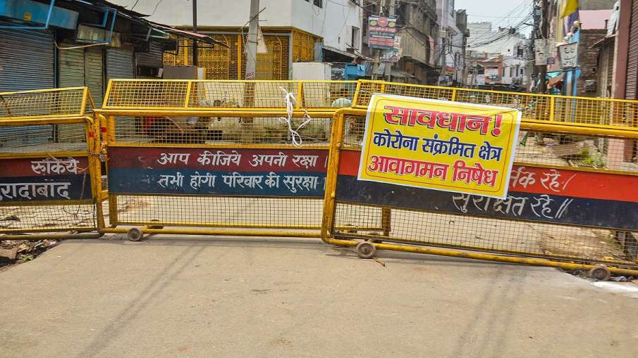 lockdown in uttar pradesh up govt says no decision with consulting centre govt । योगी सरकार के दिशान- India TV Hindi