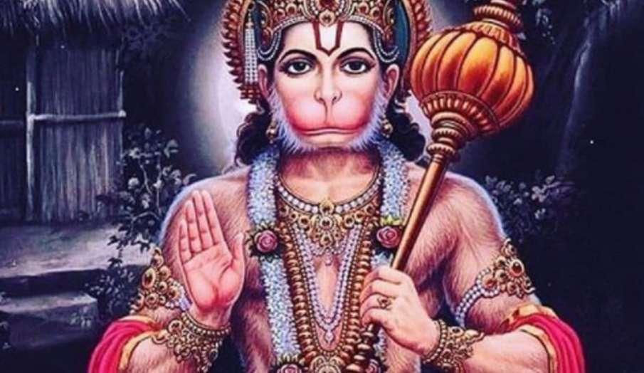 Hanuman Jayanti 2020: हनुमान जयंती के दिन करें इन खास 5 मंत्रों का जाप, बनेंगे हर बिगड़े काम- India TV Hindi