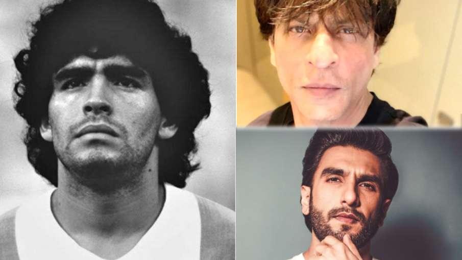diego maradona bollywood celebs- India TV Hindi