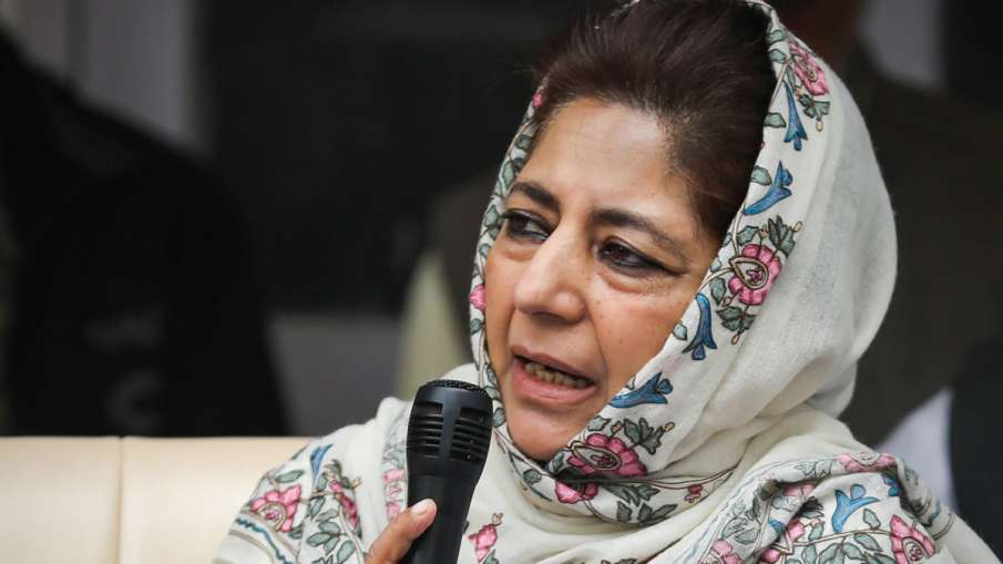 Will hold Tricolour and J-K flag together, says Mehbooba Mufti- India TV Hindi