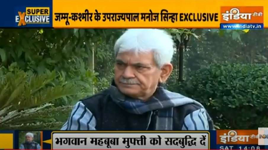 Jammu Kashmir LG Manoj Sinha exclusive interview.  Nagrota to group ... J&K Lt. Governor Manoj Sinha - India TV Hindi