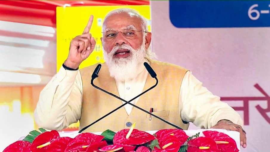 प्रधानमंत्री नरेंद्र मोदी ने वाराणसी में कहा- कृषि कानूनों पर भ्रम फैलाया जा रहा है- India TV Hindi