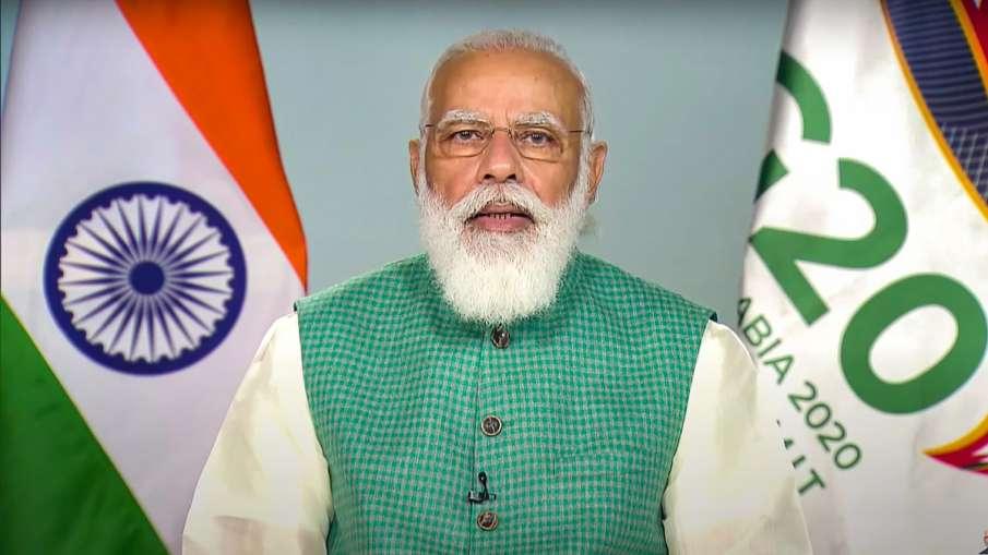 PM मोदी ने G20 शिखर सम्मेलन में कहा- हमारा ध्यान महामारी से नागरिकों और अर्थव्यवस्था को बचाने पर- India TV Hindi