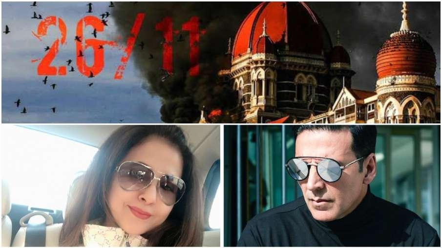 26/11 हमले में शहीद लोगों को बॉलीवुड सेलेब्स ने दी श्रद्धांजलि- India TV Hindi