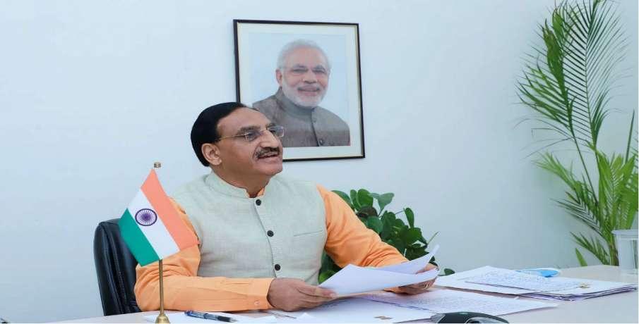 Education Minister To Launch AICTE's Lilavati...- India TV Hindi