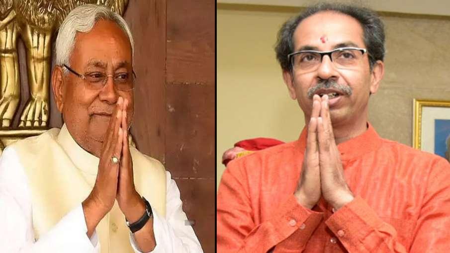 Nitish Kumar and Uddhav Thackeray- India TV Hindi