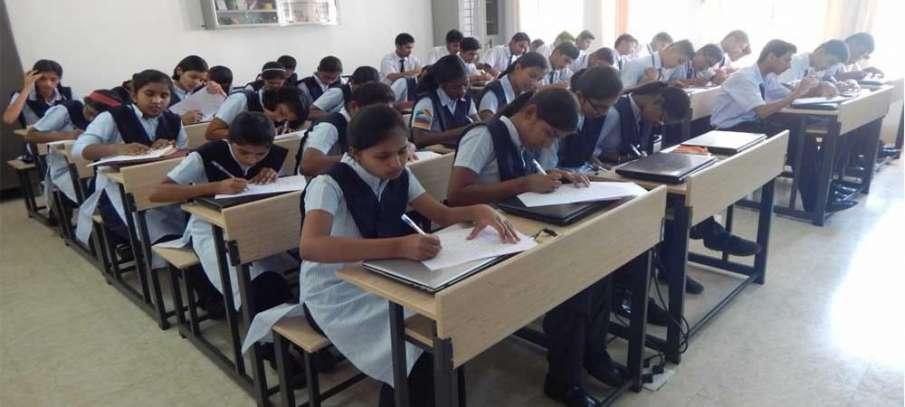 हरियाणा सरकार ने 30 नवंबर तक सभी स्कूलों को बंद रखने का आदेश दिया- India TV Hindi