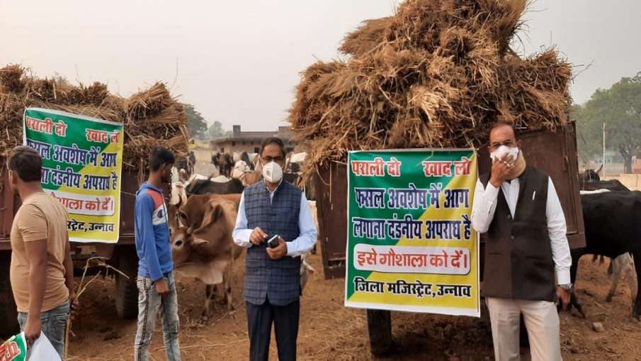 Yogi govt giving cow dung in exchange of parali । पराली को लेकर योगी के यूपी की पहल देश मे बन सकती ह- India TV Hindi
