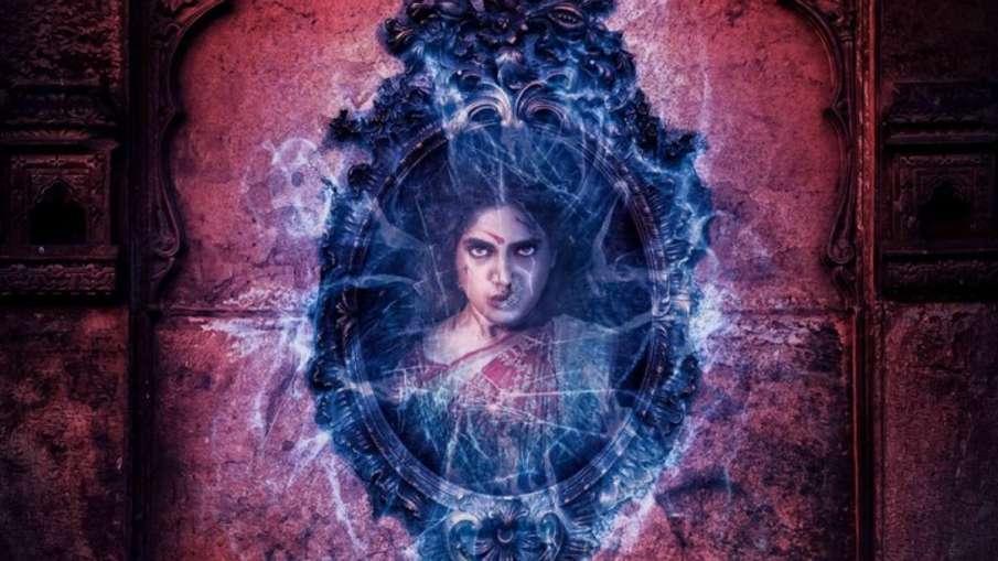 भूमि पेडनेकर की फिल्म दुर्गामती द मिथ का जानदार ट्रेलर रिलीज- India TV Hindi