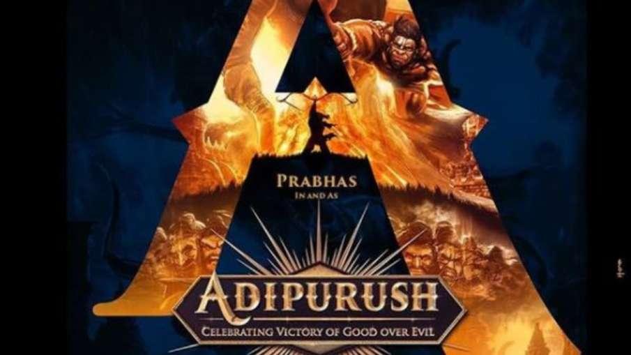 साउथ के सुपरस्टार प्रभास और सैफ अली खान की फिल्म 'आदिपुरुष' इस दिन होगी रिलीज, सामने आई डेट- India TV Hindi