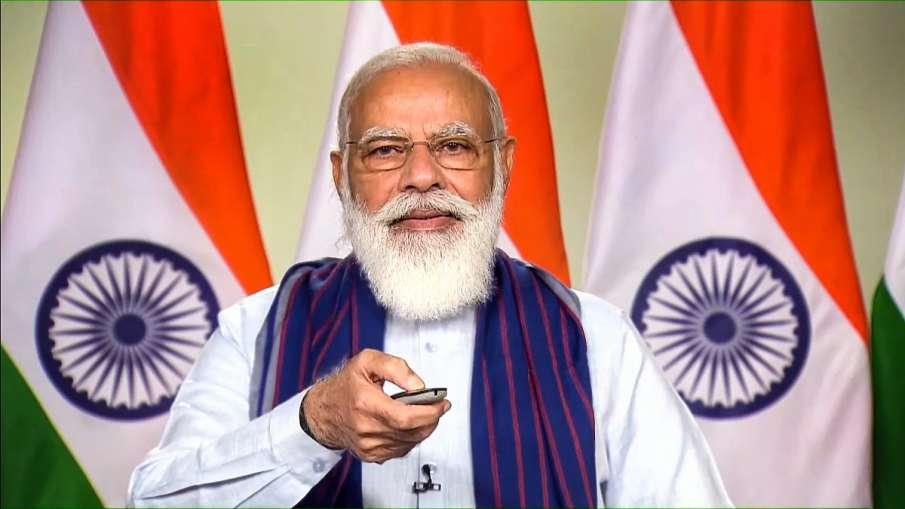 PM Narendra Modi lays foundation of rural drinking water...- India TV Hindi