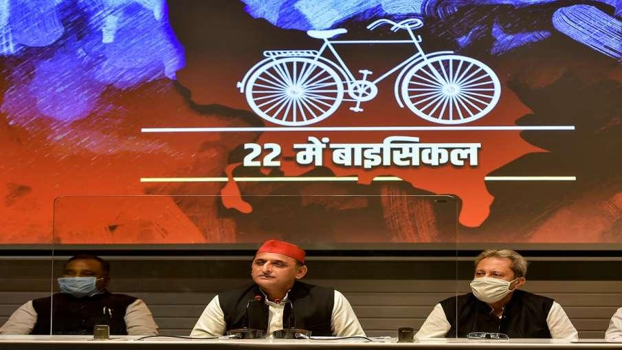 Why SP has alliance with BSP in 2019 loksabha election akhilesh yadav explains । 2019 लोकसभा चुनाव म- India TV Hindi