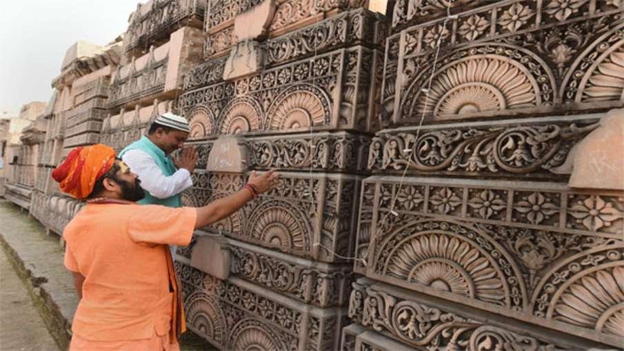 Ram Mandir Ayodhya construction january latest news । अयोध्या में राम मंदिर की नींव का काम जनवरी में- India TV Hindi