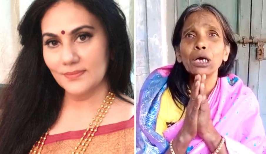 ranu mandal - India TV Hindi