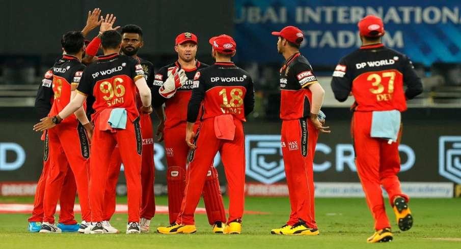 RCB, IPL, IPL 2020, Sports, cricket, sports- India TV Hindi