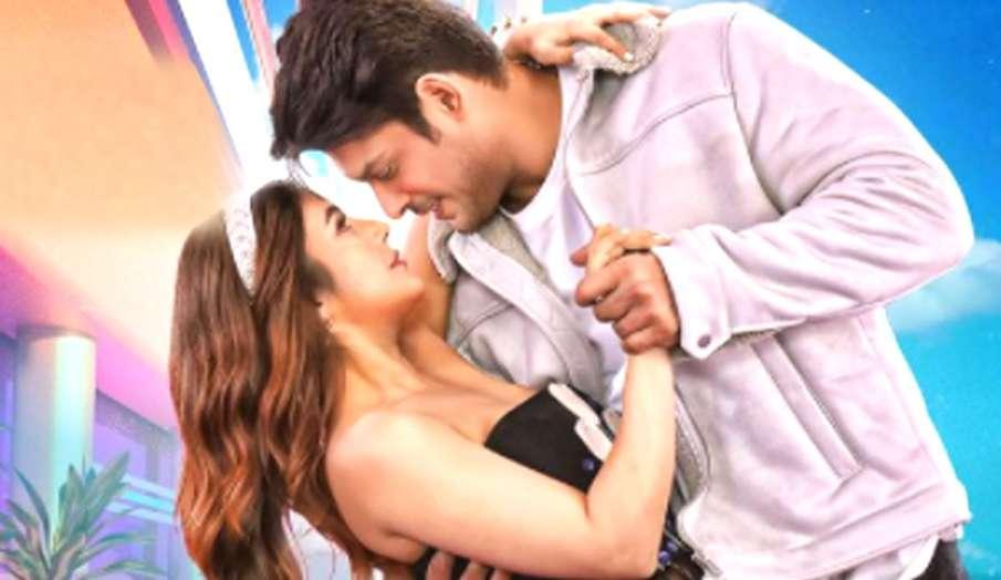 shona shona first look out- India TV Hindi