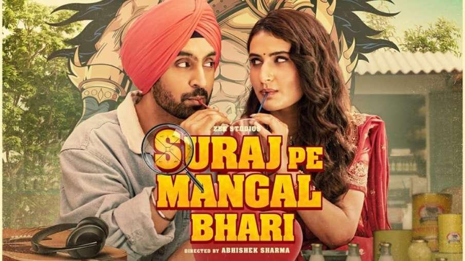 मनोज बाजपेई, दिलजीत दोझांस की फिल्म 'सूरज पे भारी मंगल' दीवाली के मौके 15 नवंबर को सिनेमाघरों में हो- India TV Hindi