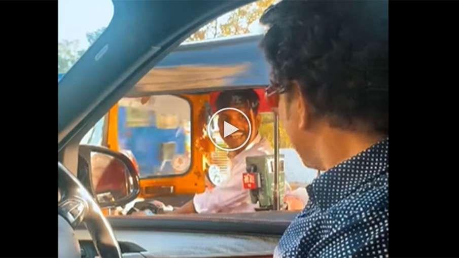 Sachin Tendulkar loses his way in Mumbai lanes, Watch how Auto-Driver guides him- India TV Hindi