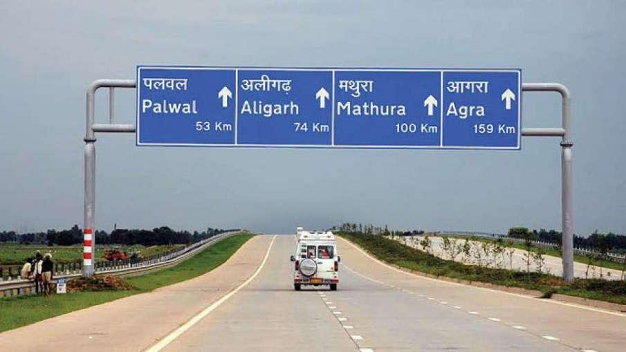 Yamuna Expressway- India TV Hindi