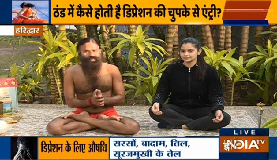 सर्दियों में मूड...- India TV Hindi
