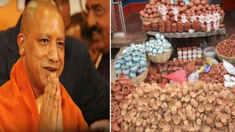 माटी कला बाजार में जो...- India TV Hindi