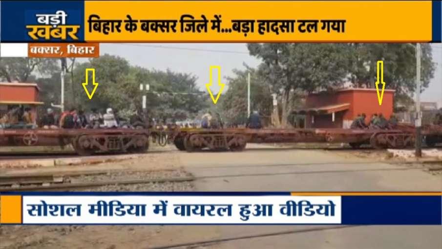 students travel in open train to reach exam centre watch video Video: रेलवे की बहुत बड़ी चूक! खुली म- India TV Hindi