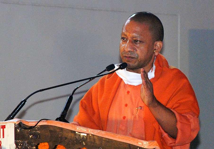 Yogi government launches 'Virasat' scheme to end land disputes- India TV Hindi