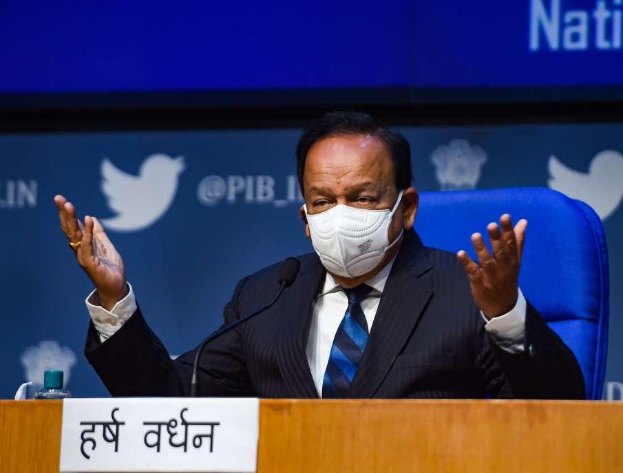 Union Health Minister Dr Harsh Vardhan, Covid Vaccine, Coronavirus, Coronavirus Vaccine- India TV Hindi